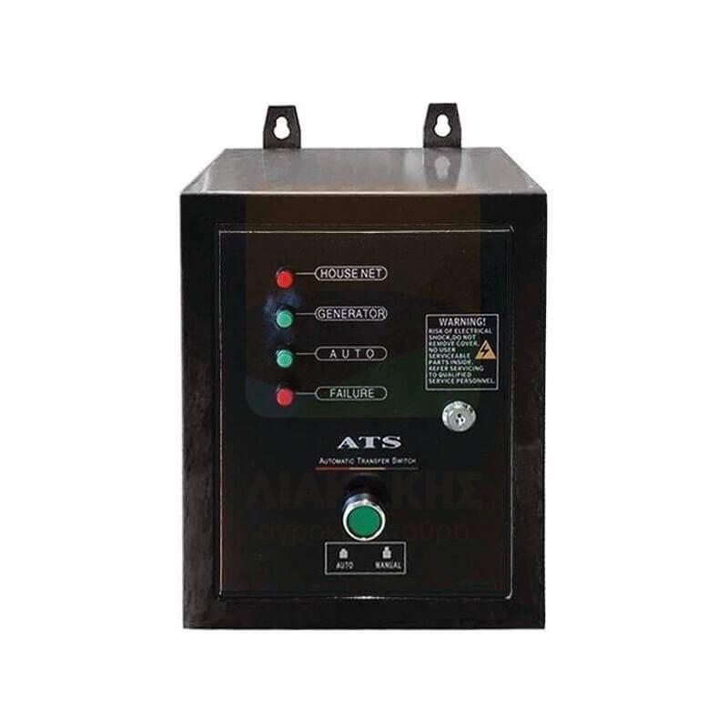 Πίνακας-Αυτόματης-Λειτουργίας-220V-για-Γεννήτριες-DIESEL-Hyundai-D7000EM-D7000EMS
