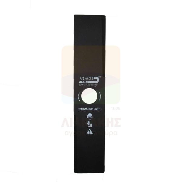 ΔΙΘ-018 Δίσκος ΘΑΜΝ-ΚΩΝ 25.5Χ25.4Χ3.0- Δίφτερος – Χάρακας