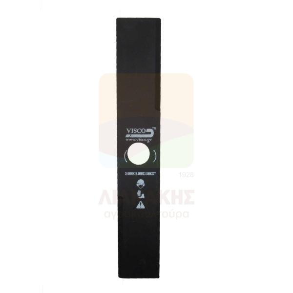 ΔΙΘ-019 Δίσκος ΘΑΜΝ-ΚΩΝ 30.5Χ25.4Χ3.0- Δίφτερος – Χάρακας