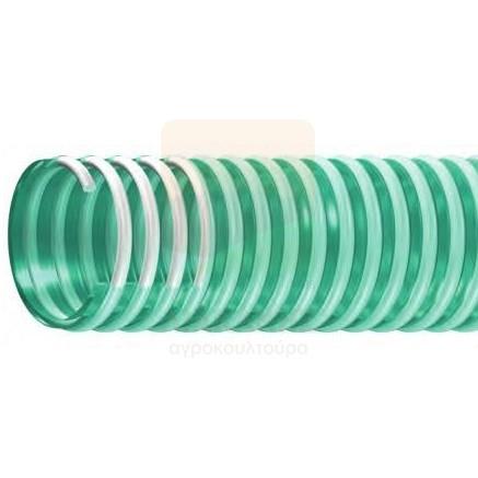 Εύκαμπτοι σωλήνες σπιράλ νερού-πισίνας - _νεροσωλ_