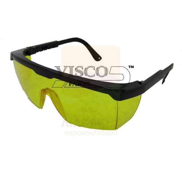Γυαλιά Προστασίας Προσώπου Κίτρινα - VISCO