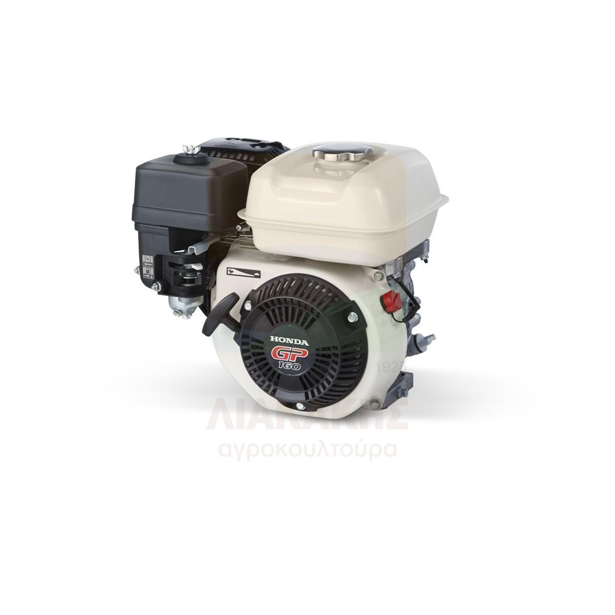 Κινητήρας βενζίνης HONDA GP 160 5.5hp