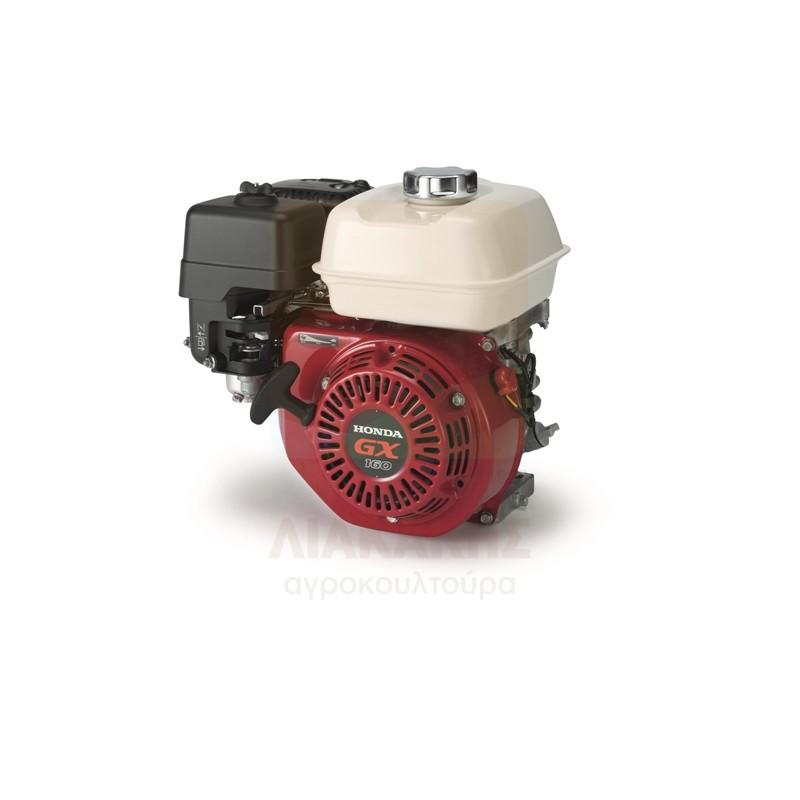 Κινητήρας βενζίνης HONDA GX 160 4.8hp