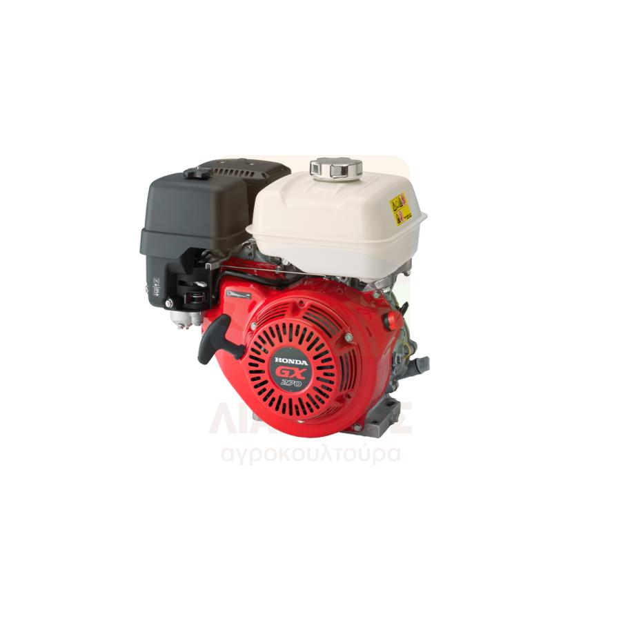 Κινητήρας βενζίνης HONDA GX 270 8.4hp