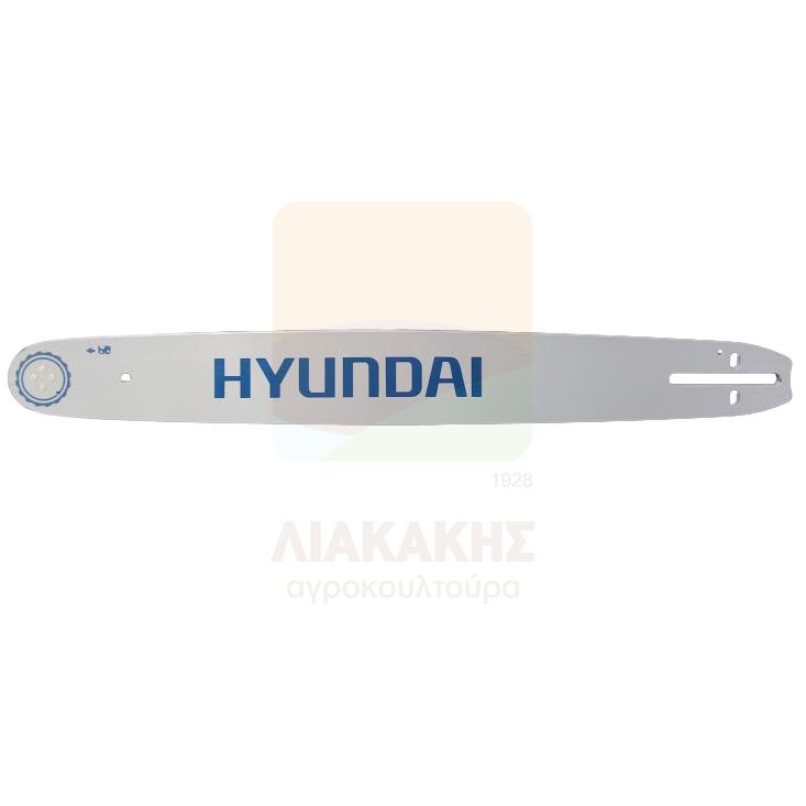 ΛΑΜΑ Hyundai 45cm x 1,47mm