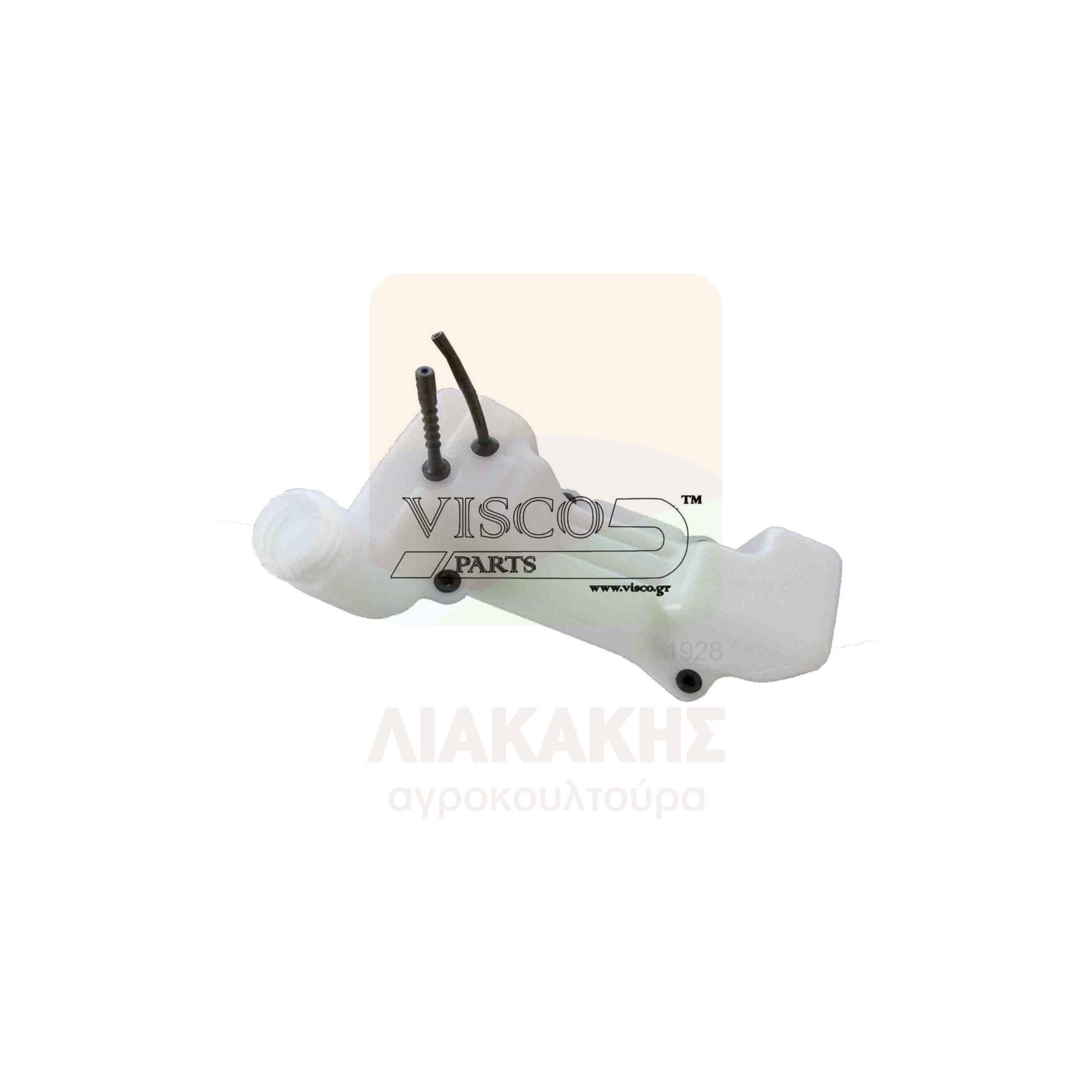 ΔΚΘ-029 Δοχείο Καυσίμου STIHL FS 400-450-480