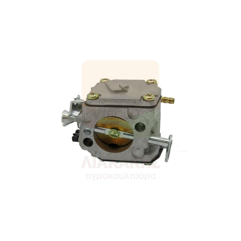 ΚΑΡ-001 Καρμπυρατέρ HUSQVARNA 61-268-272 (T)