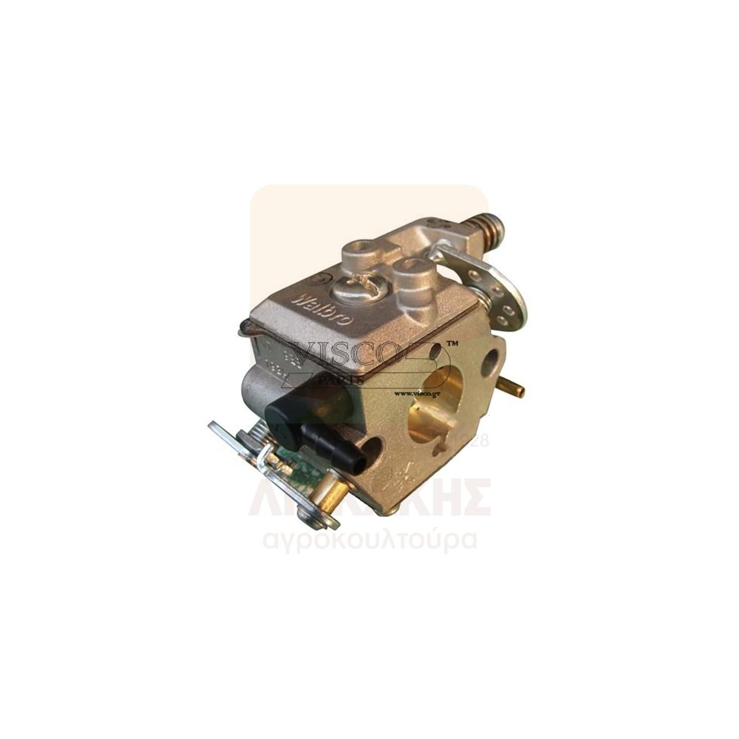 ΚΑΡ-097 Καρμπυρατέρ HUSQVARNA - JONSERED - ZENOAH T 425 - CS 2125T - G 250 TS – G 2500 TS ORIGINAL
