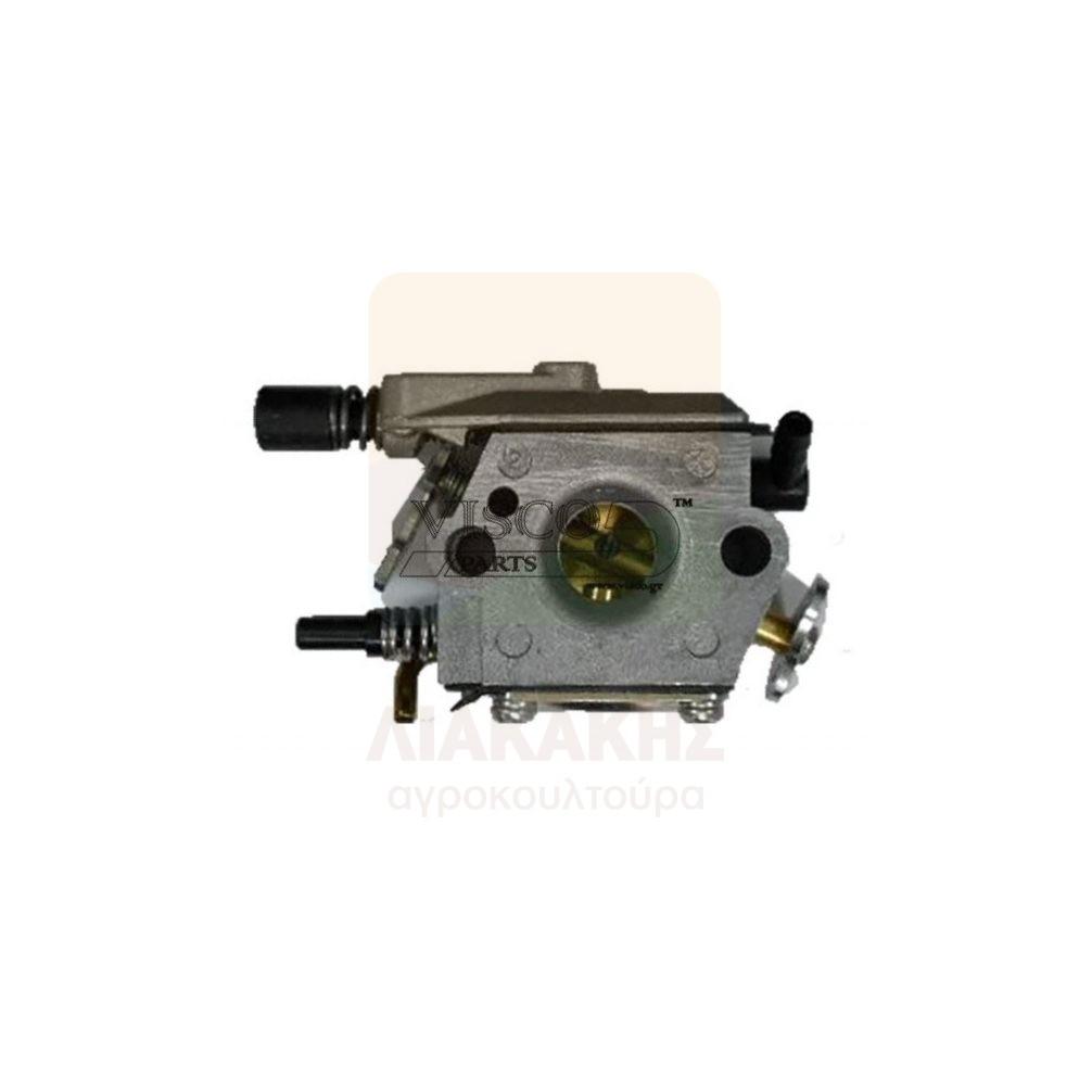 ΚΑΡ-138 Καρμπυρατέρ DOLMAR PS 3300 TH ORIGINAL