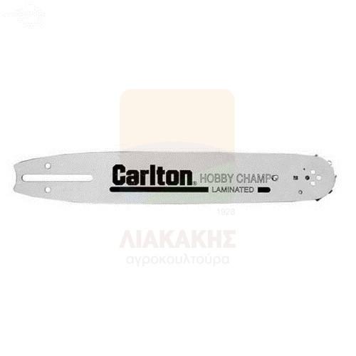 Λάμα Carlton 35cm
