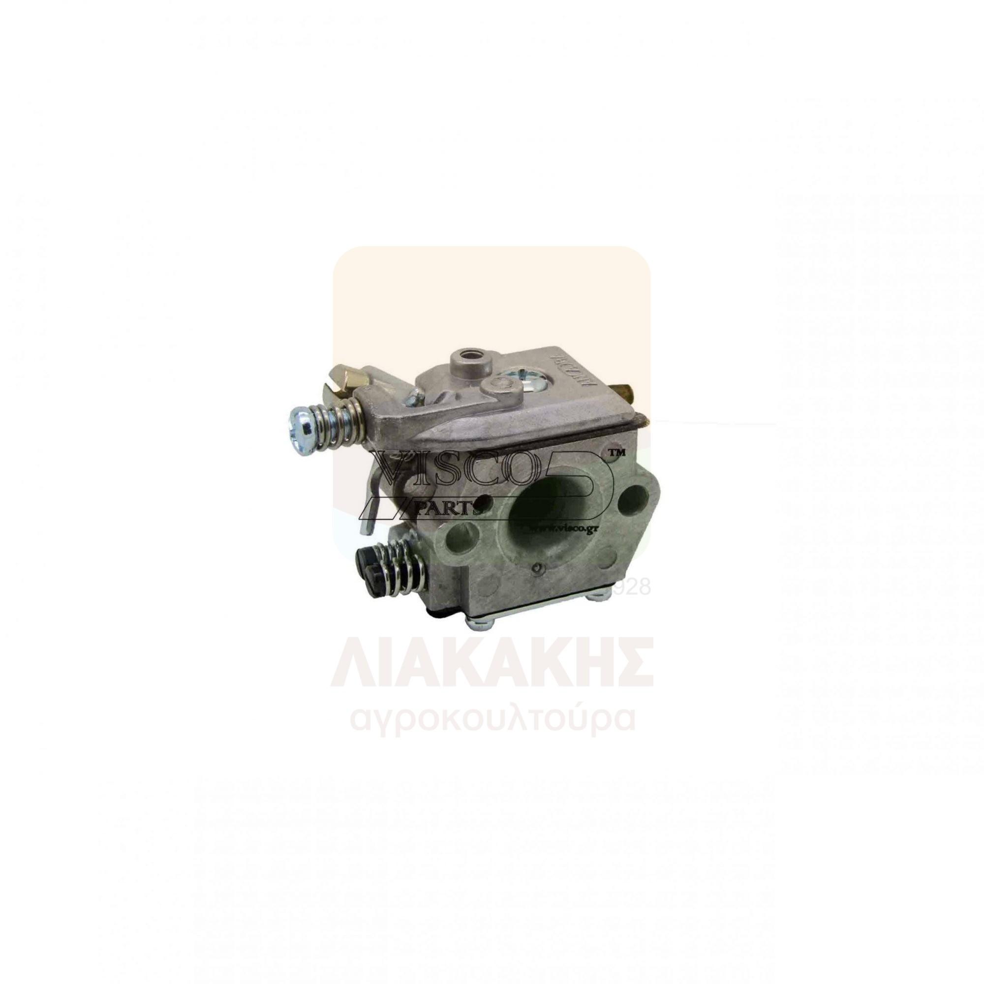 ΚΑΡ-177 Καρμπυρατέρ ECHO SRM 4600-4605-CLS 4600-4610