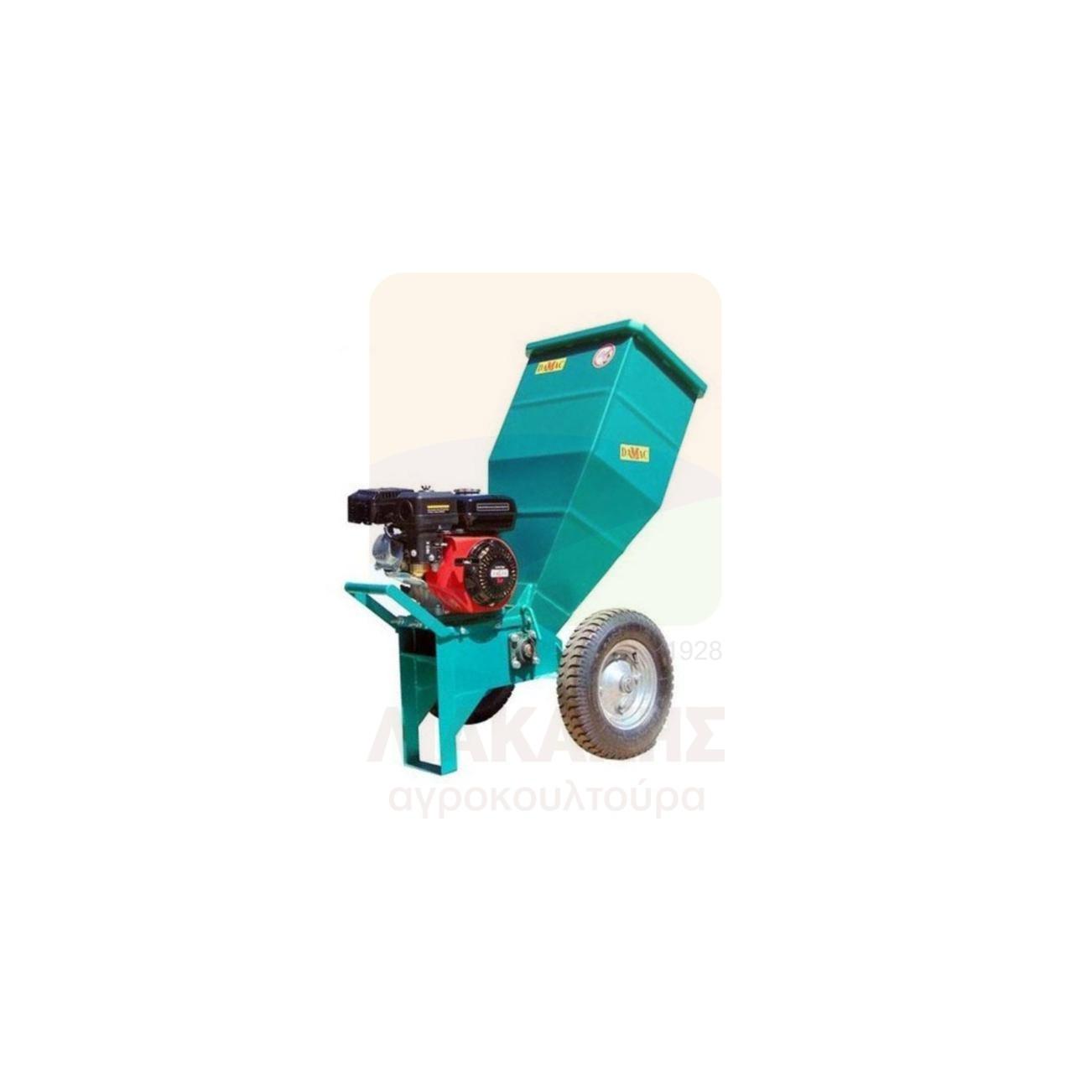 Βενζινοκίνητος Θρυμματιστής Κλαδιών 15.150 7 Hp DAMAC (78413)