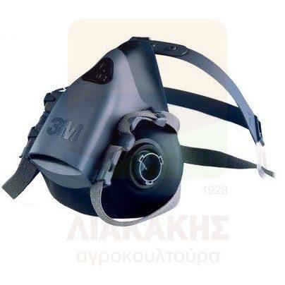 Μάσκα Half-Face Προστασίας Επαναχρησιμοποιούμενη 3M 7500