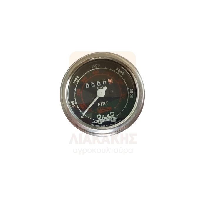 4334916 Στροφόμετρο Τρακτέρ για FIAT 450 - 480 - 540 - 640