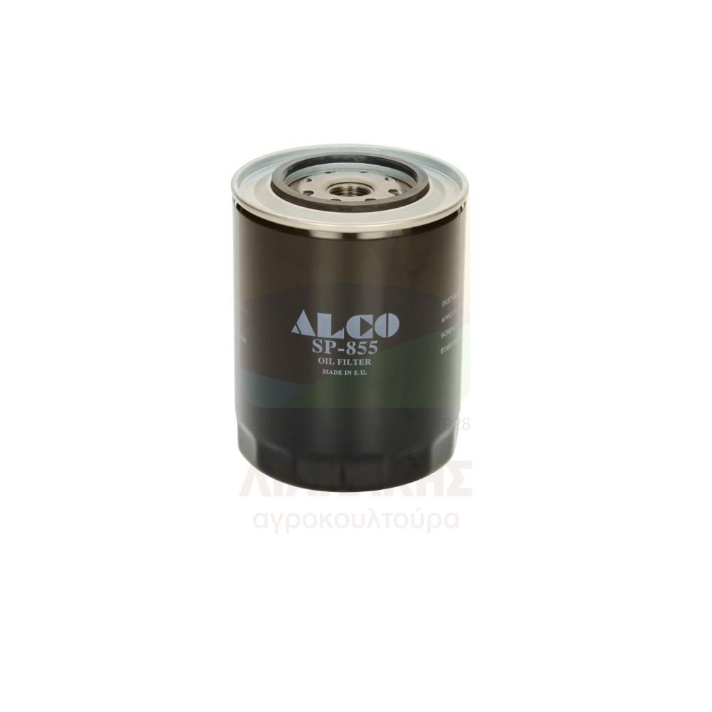 SP-855 ALCO Φίλτρο Υδραυλικού FIAT - SAME - IVECO - ALLIS