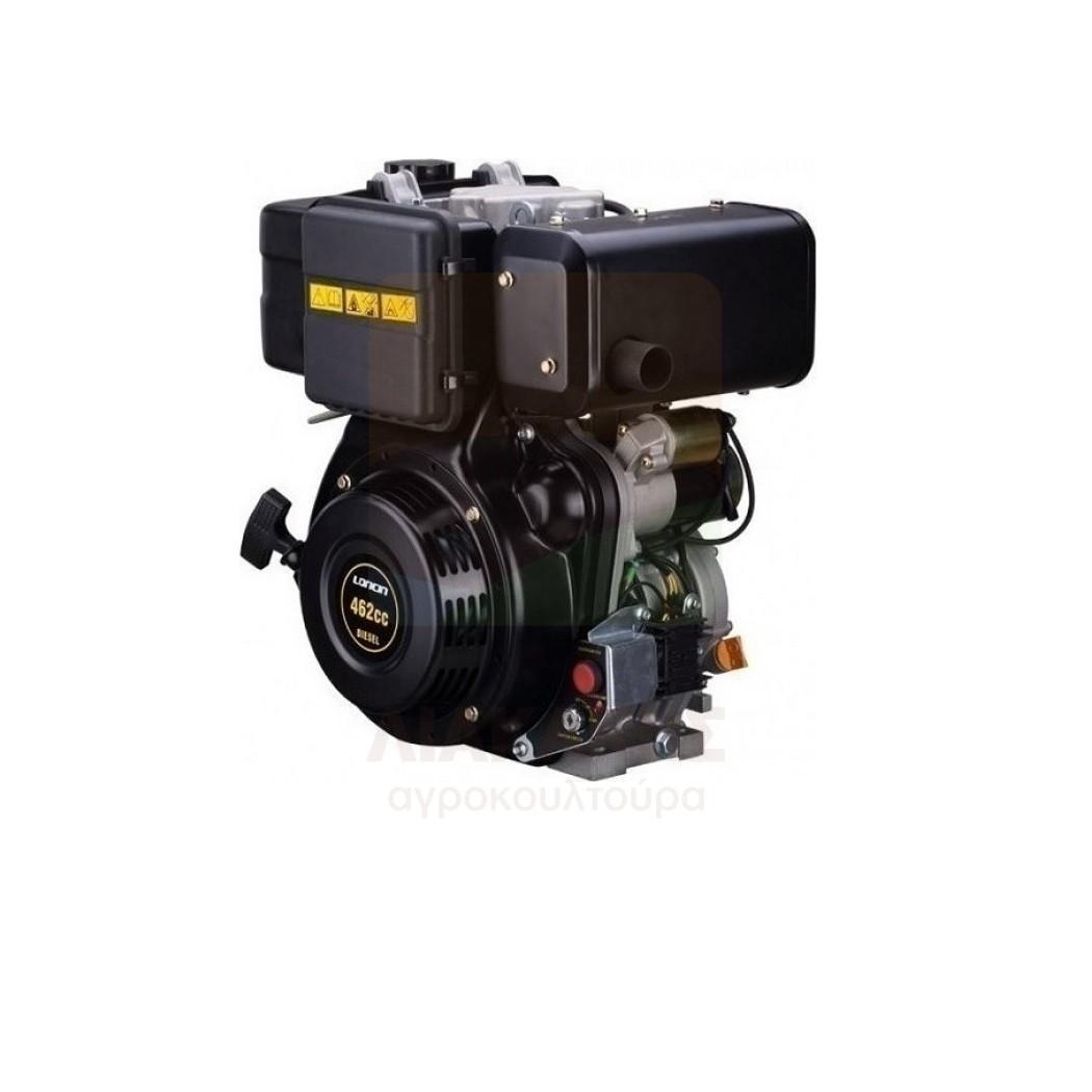 Κινητήρας πετρελαίου Loncin D460FD 10.2hp