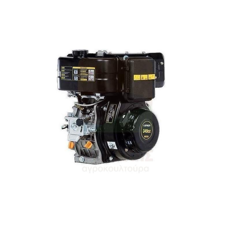 Loncin Κινητήρας Πετρελαίου 6.7hp D350F