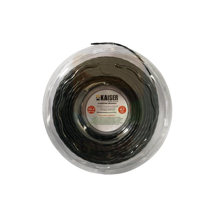 Μεσινέζα KAISER - Μαύρη Στριφτή 2.7mm - 56.3m | Made in USA