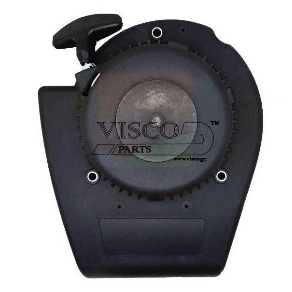 Χειρόμιζα κομπλέ για κάθετους κινητήρες GGP - CASTELGARDEN RV150-SV150-V35 Visco (1)